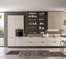 Nuove Cucine Lube Moderne